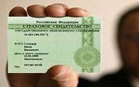 Приглашение для иностранца в россию спб уфмс перечень документов