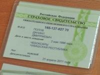 Изображение - Копия снилс что это strakhovoe-svidetelstvo-na-stole