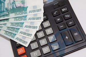Изображение - Страхование имущества при ипотеке banknoty-na-kalkulyatore-300x199