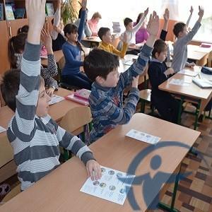 страхования детей в школе