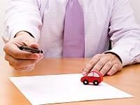 подписание документов на страхование авто