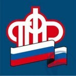эмблема пенсионного фонда Российской Федерации