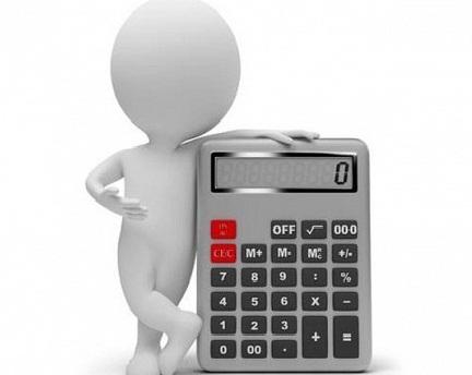 Тарифы и коэффициенты для расчета ОСАГО