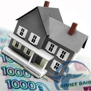 Ипотека или потребительский кредит