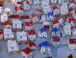 Объекты страхования недвижимости