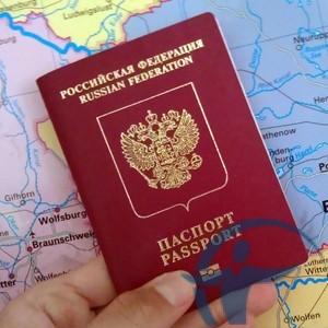 паспорт-рф-карта