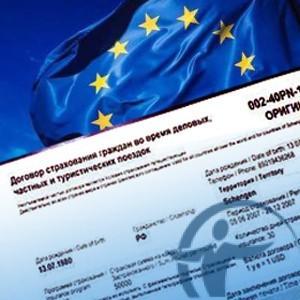 страховка-европа
