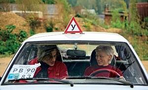 если ваш опыт вождения невелик, расширенное ОСАГО вам просто необходимо