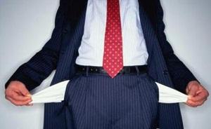 Куда обращаться в случае банкротства страховой компании