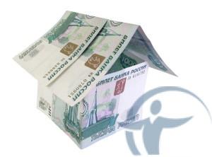 Стоимость ипотечного страхования