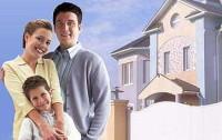 Хотите узнать о страховании жизни заемщика ипотечного кредита