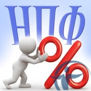 процент доходности нпф