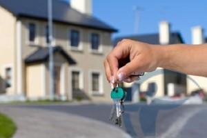 Как производится страхование недвижимости при ипотеке