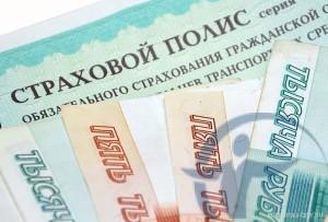новые тарифы ОСАГО 2014