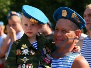 Страхование военнослужащих РФ