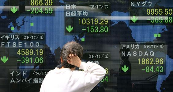 Страхование на фондовом рынке