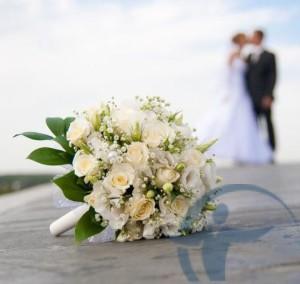 """Свидетельство """"Страхование к бракосочетанию Свадебное"""""""
