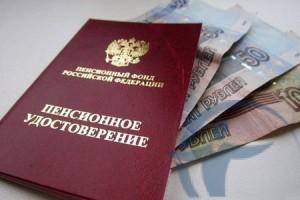 Расчет будущей пенсии с помощью калькулятора на сайте ПФ РФ