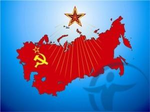 Развитие страхования в период СССР