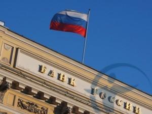 Функции страхового надзора у банка России