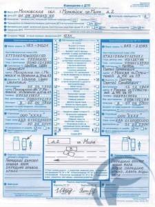 Заполнение документов после ДТП при Европротоколе