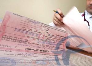 Какую медицинскую помощь могут оказать мигрантам на территории РФ?