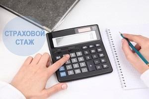 калькулятор и ручка в руке