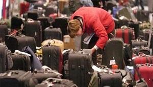 поиск чемодана